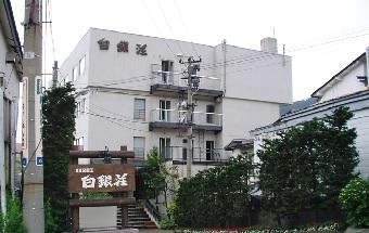 KKR蔵王白銀荘