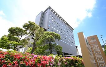 外観写真:KKRホテル博多