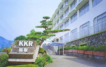 外観写真:KKR稲取