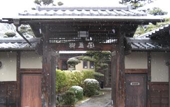 外観写真:KKR奈良みかさ荘