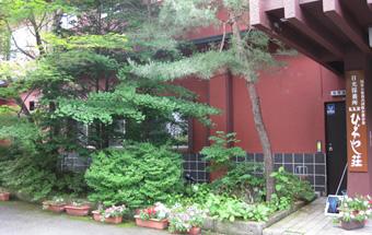 外観写真:KKR日光ひぐらし荘