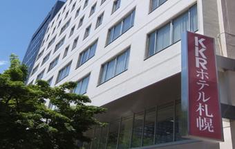 外観写真:KKRホテル札幌