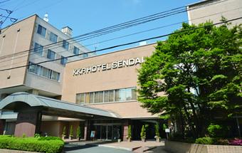 外観写真:KKRホテル仙台