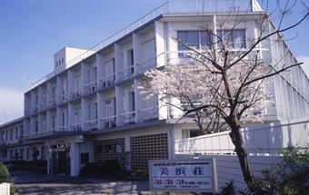 KKR白浜美浜荘(白浜保養所)外観写真