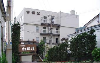 外観写真:KKR蔵王白銀荘