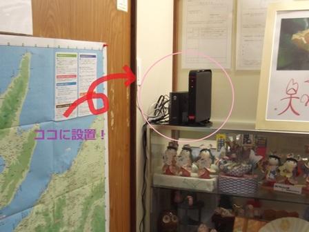 白樺荘フロントのWi-Fi機器