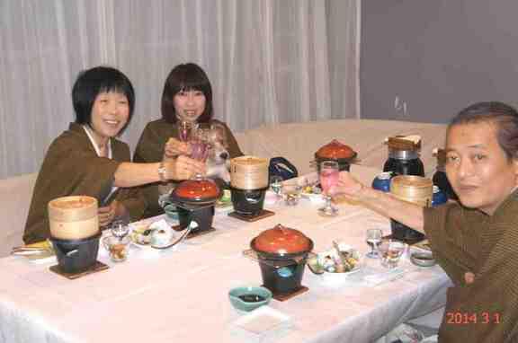 KKR稲取|わんちゃんと一緒にお食事プラン