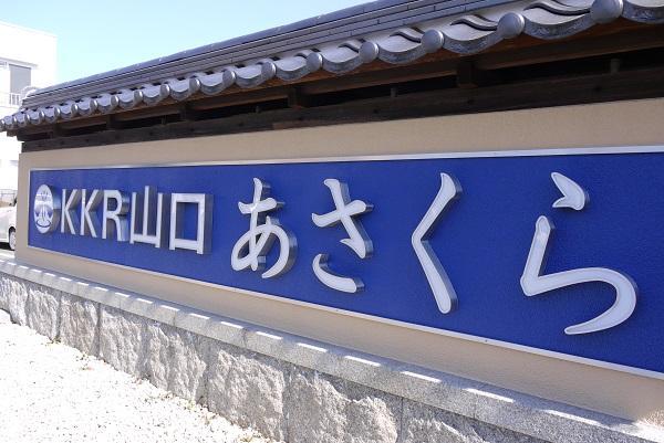 new_kanban2.jpg