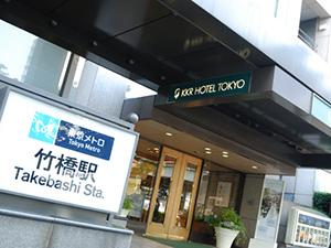 画像:東西線竹橋駅3b出口直結