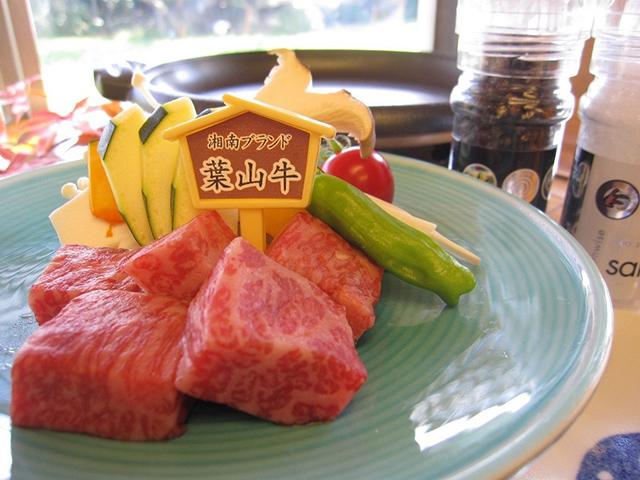 画像:【追加】葉山牛サーロイン陶板焼き プラス2500円/1人前