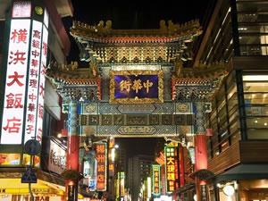 画像:中華街