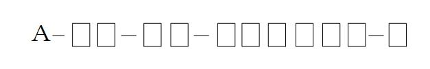 年金証書記号番号のアルファベット