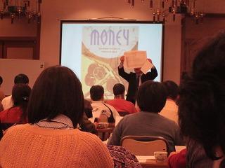 KKRセカンドライフセミナー講義風景(家庭経済)